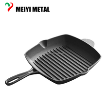 Thickened Cast Iron Stripes Square Meat Grill Pan