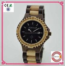 2016 hot sale high quality natural maple wrist wooden watch/bewell watch
