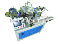 PVC Tape Packing Machine(Tape Wrapping Machine)