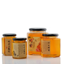 Haonai hot sale bulk glass honey jar