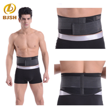 Self heating infrared Fitness Equipment Waist Support / Waist Band / Back Support / Lumbar Support