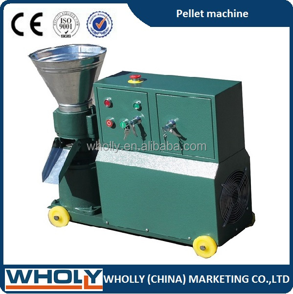 Low Noise Animal Feed Pellet Production Line