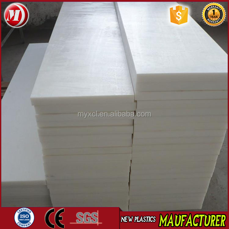 hote sale extrude hdpe sheet for coal bunker liner board/wear resistance ball mill liners