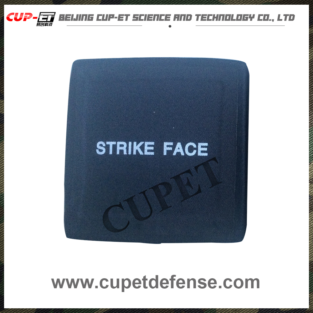 CUPET-S04PA small size safety polyethylene armor pe and silicon carbide composite bulletproof plates