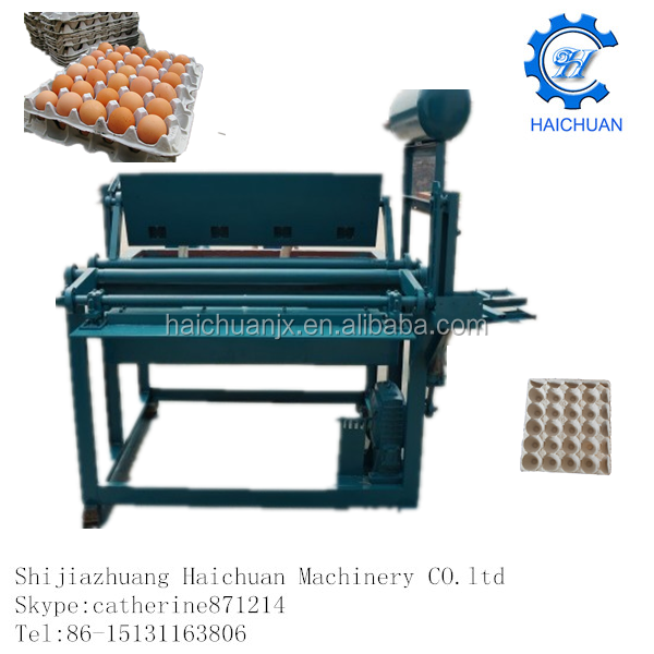 Large capacity Reciprocating type egg tray/box making machine