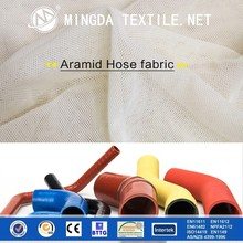 High Strentgh Mesh Meta Aramid Hose Kevlar Fabric For Silicone Tube/ Rubber Coated Tube For Sale