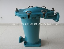 Plastic Bag Filter Housing with PP material