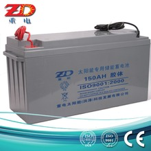 12v 150ah solar storage battery rechargeable lead acid battery for UPS