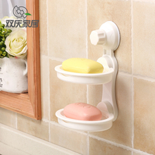 Double Layers Plastic Soap Dish Holder with Suction Cup