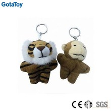 customized stuffed plush toy keychain plush monkey keychain soft animal keyring