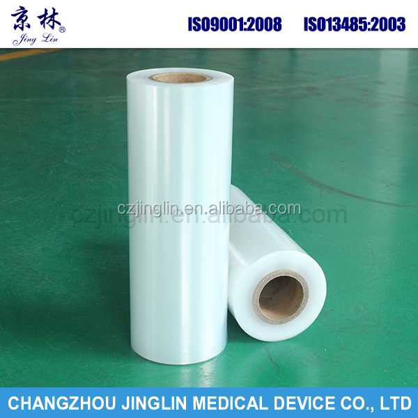 super clear / normal clear pvc / soft hardness transparent pvc film for packing