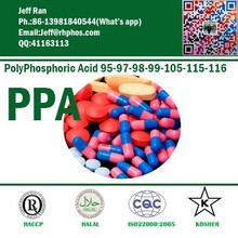 [Trusted Factory]Polyphosphoric Acid 95%97%98% 99% 105% 115% 116% 117% 118% -CAS 8017-16-1-SPECIAL CONTENT CUSTOMIZED