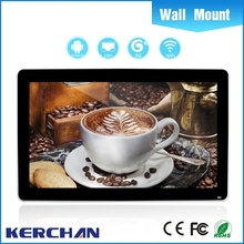 Commercial Use 21.5 inch high quality tft lcd display hd advertising screen
