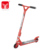 Pro Red Color Stunt Scooter for Kids, High Quality Stunt Scooter With 100 MM Wheels