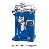 Famous brand Easy operate direct mug printing machine
