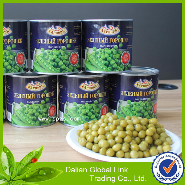 Canned beans green pea for Dubai