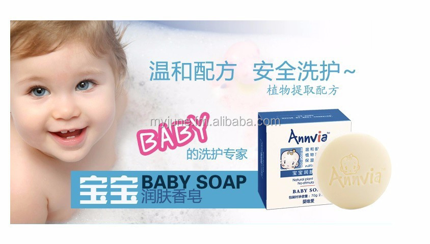 Baby Soap | Infant Bath Soap 70g