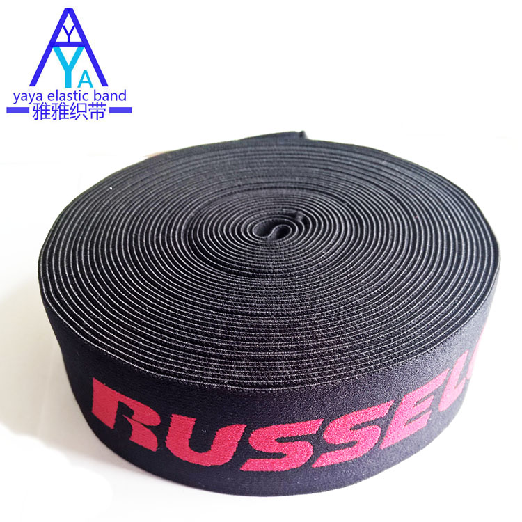 High quality customed Jacquard elastic band for garment accessaries