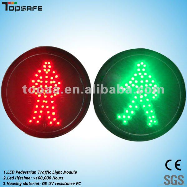 200mm Led Pedestrian Signal Module with IP 65