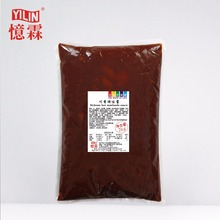 2kg Sichuan flavor Marinated Sauce for meat cooking by retail and wholesale