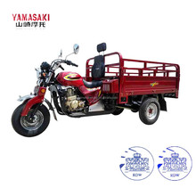 YM150ZH-R3(175cc 200cc 250CC) three wheel gas trike motorcycle Cargo tricycle