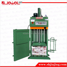 Small vertical plastic film waste compactor