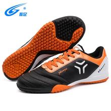 Price Reduced Men Soccer shoes Black Orange TF football cleats