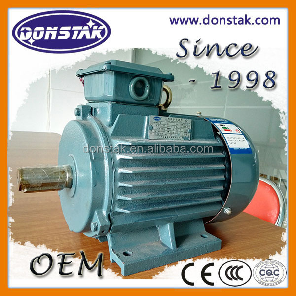 YD90S-4/2 Multi-speed Three Phase AC Electric Motor For Washing Machinery