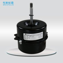 Internal Rotor Induction YDK Motor for Exhaust fan HVAC System Air Purifier AC