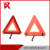 Safety Triangle flashing Warning triangle Red Plastic Reflector