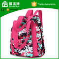 2017 Fashion Leisure Backpacks Direct Selling College Side Bags for Girls
