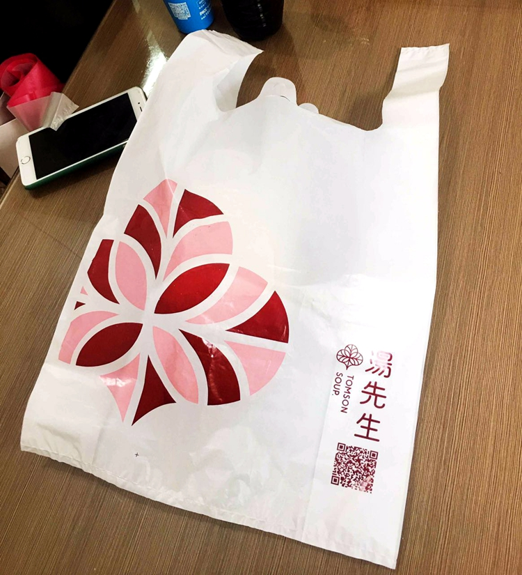 Manufacturer Wholesale Price New Style T-shirt Plastic Carry Bag Design With Own Logo