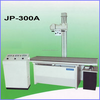 2015 hot sale JP-300A 300ma medical x-ray radiography diagnostic equipment