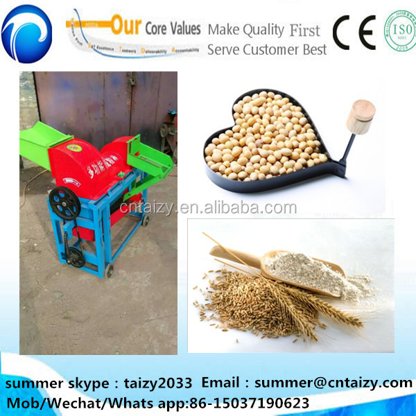 Soybean thresher/mung bean threshing machine/ormosia rice wheat sheller