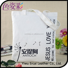 fashion recyclable custom design printed small shopping canvas cotton drawstring bag