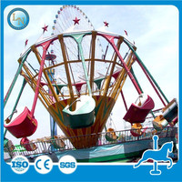 Cool!!!Attractive & Popular Amusement park playground equipment outdoor super swing for kids and adults
