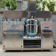 100L the electric mixer functions /blender mixer/shampoo making machine Chinese manufacturer