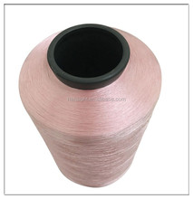 Polyester FDY sewing thread for manufacturers industrial
