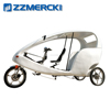 1000W Electric Three Wheel tricycle