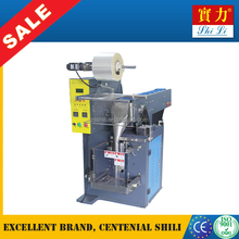 SHL-952 nut bolt /screw counting/nail packing machine