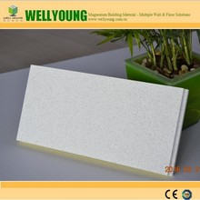 white smooth surface fire rating acoustic fiber glass ceiling