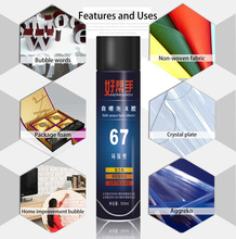 Taiqiang uv glue loca adhesive for glass cellphone Soucing manufacture