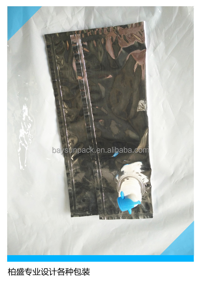 Plastic transparent milk packaging bib tap bag in box
