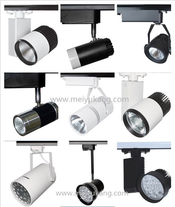 2015 hot selling COB30W led track light housing