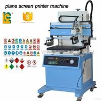 digital PP PE electonic Flat bed screen printer metal plastic screen printing machine LC-500P