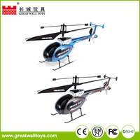 2016 Kid best toys 4CH large scale rc helicopters sale