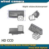 HD CCD waterproof nightvision Wireless wire backup camera for Toyota Reiz Markx Avanza Tarago Previa Wish Alphard