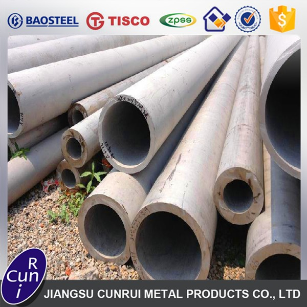 Wholesale corrugated stainless steel tube / seamless 316 stainless steel tube