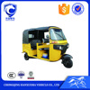 new design auto rickshaw Bajaj tricycle