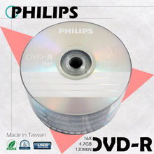 16X running speed Grade A+ quality blank DVD-R wholesale price/Get Free Samples!